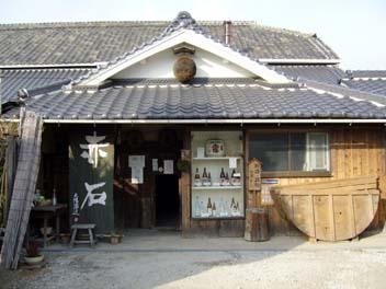 20070217sakagura