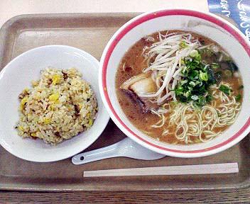 Hirosimaramen
