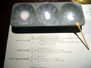 200609272sio