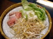 20061001akasenyasai