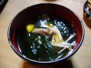 20061130kimosui