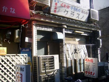 20070806kurasuno1