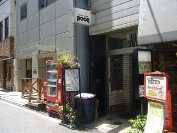 20070810boon1