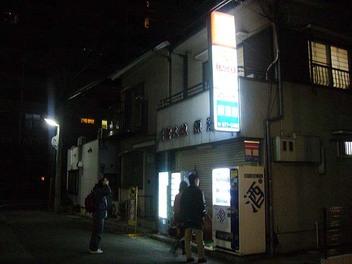 20071229harasaketen