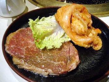 20070503misozukemakuramino