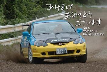 20080101inte_2