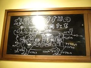 20080125kokuban1