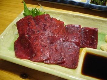 20080204kujirasasimi