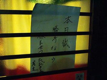 20080204mio_yasumi