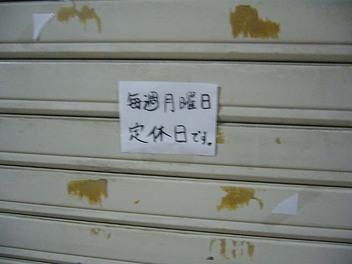 20080204rin_yasumi