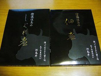 20080215omiya