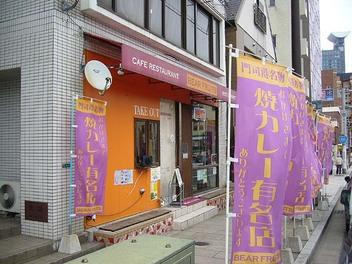 20080405cafe