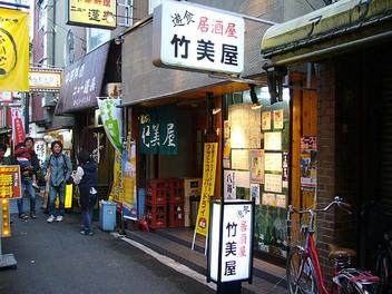 20080511_2_takemiya