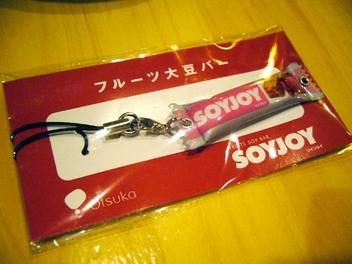 20080517soyjoy