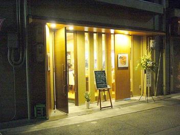 20080610yoru_yururi_2