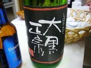 20080629daikoku_kosyu