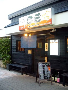 20080723ossuyumekura
