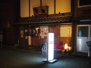 20080825yumekura