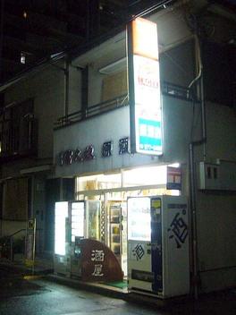 20080829hara
