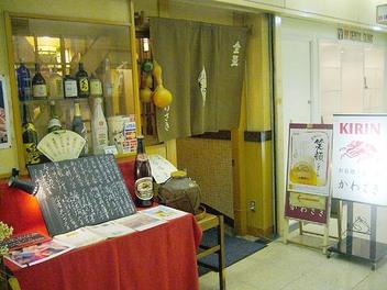 20080912kawasaki