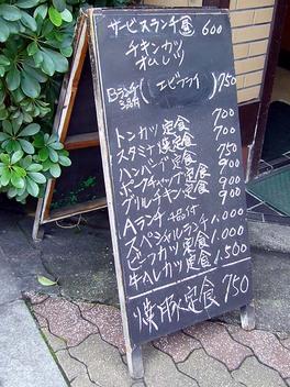 20081001tomohiro_menu_2