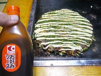 20081018okonomiyaki