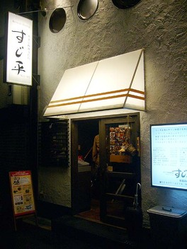 20081022sujihei