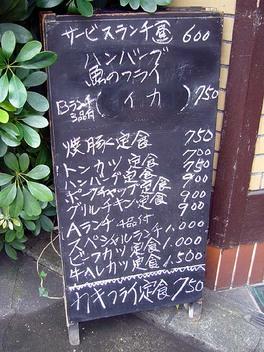 20081023tomohiro2