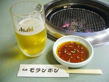 20081113moranbon_beer