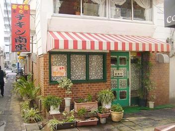 20081115ogura