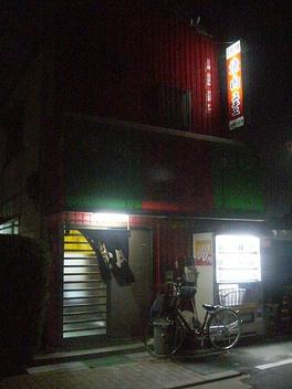 20081121yukie