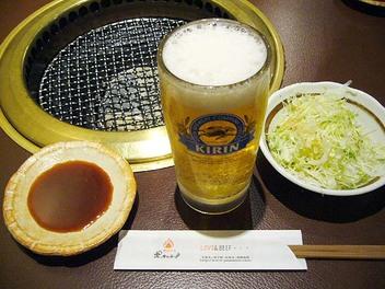 20081129possamu_beer