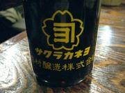 20081201fukumiya_syouyu