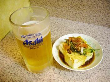 20081204taiyouken_beer