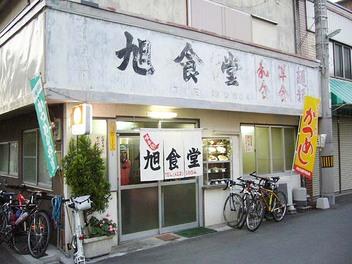 20081207asahi