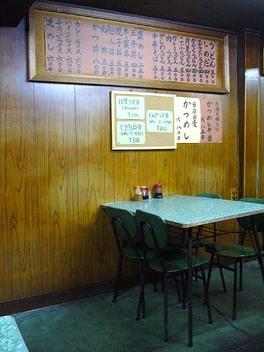 20081207asahi_menu