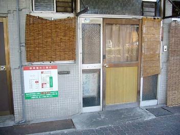 20081207funamati