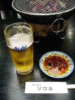 20081209souru_beer