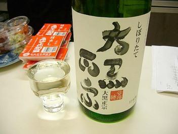 20081221hara_daikoku