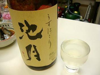 20081221hara_iketuki