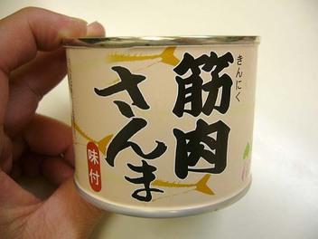 20081221hara_kinnikusanma