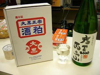20081221hara_sakekasu