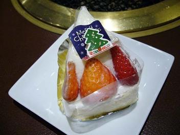 20081225possamu_cake