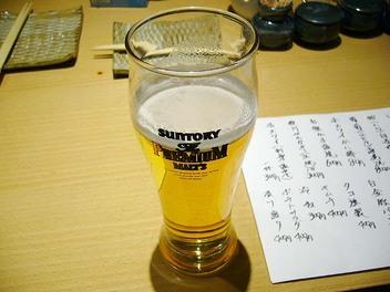 20081227nedoko_beer