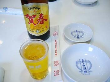 20090104minmin_beer