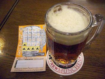 20090104myunhen_beer