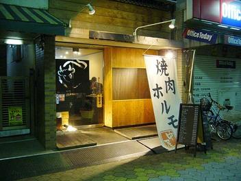 20090105nakao
