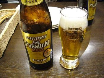 20090108ggb_beer