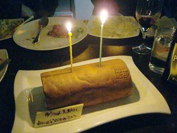 20090108ggb_cake1