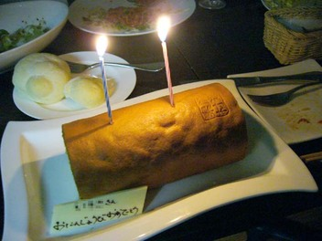 20090108ggb_cake2